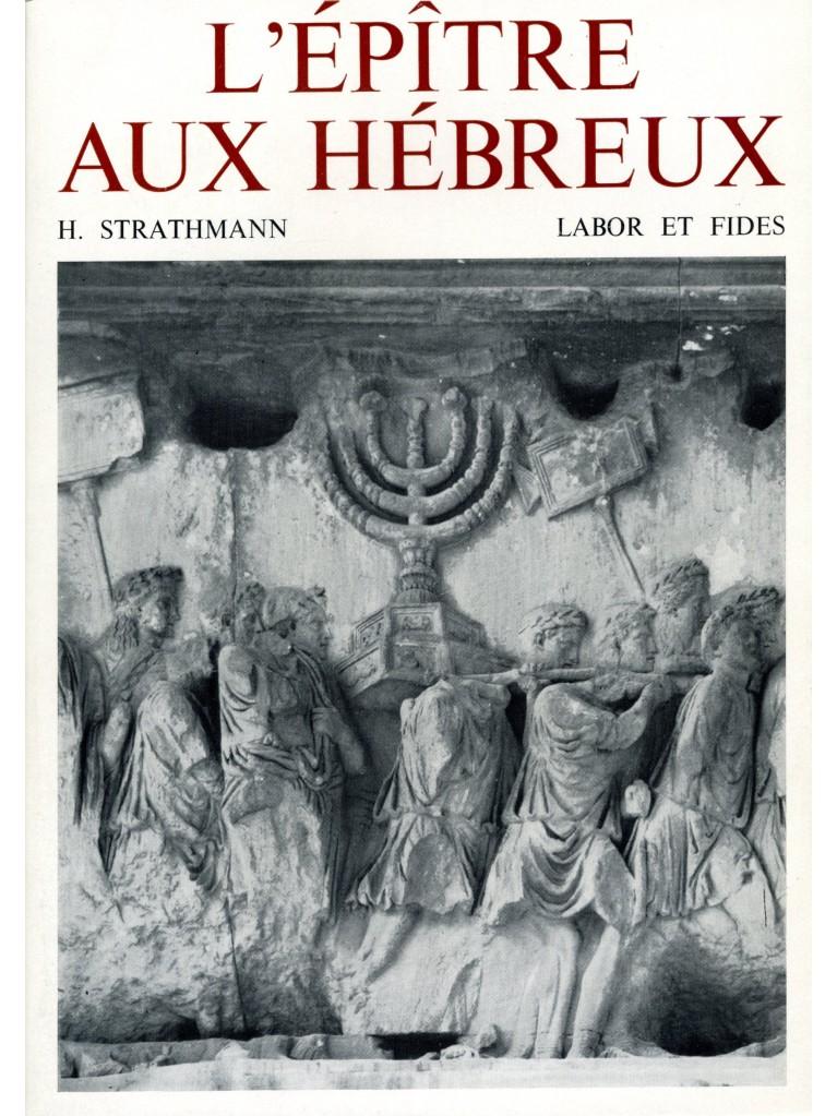 L'Epître aux Hébreux