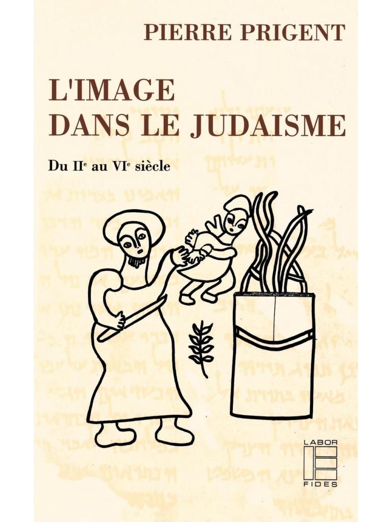 L'image dans le judaïsme