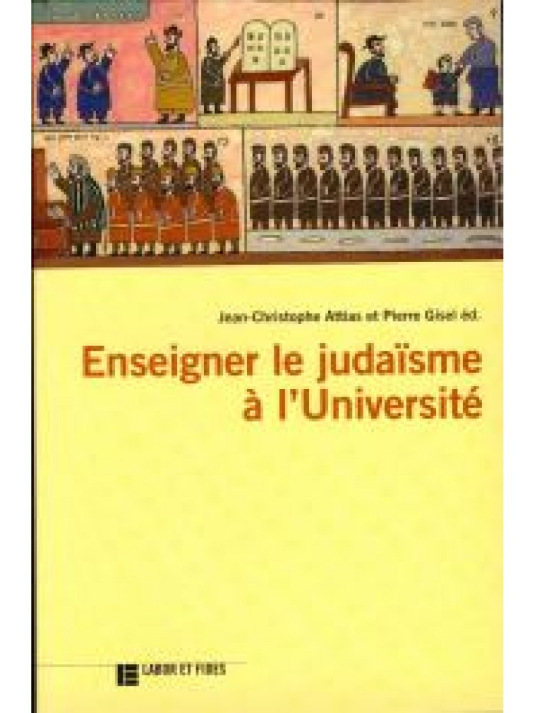 Enseigner le judaïsme à l'Université