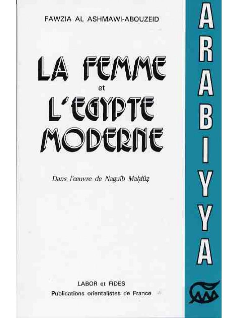 La Femme et l'Egypte moderne