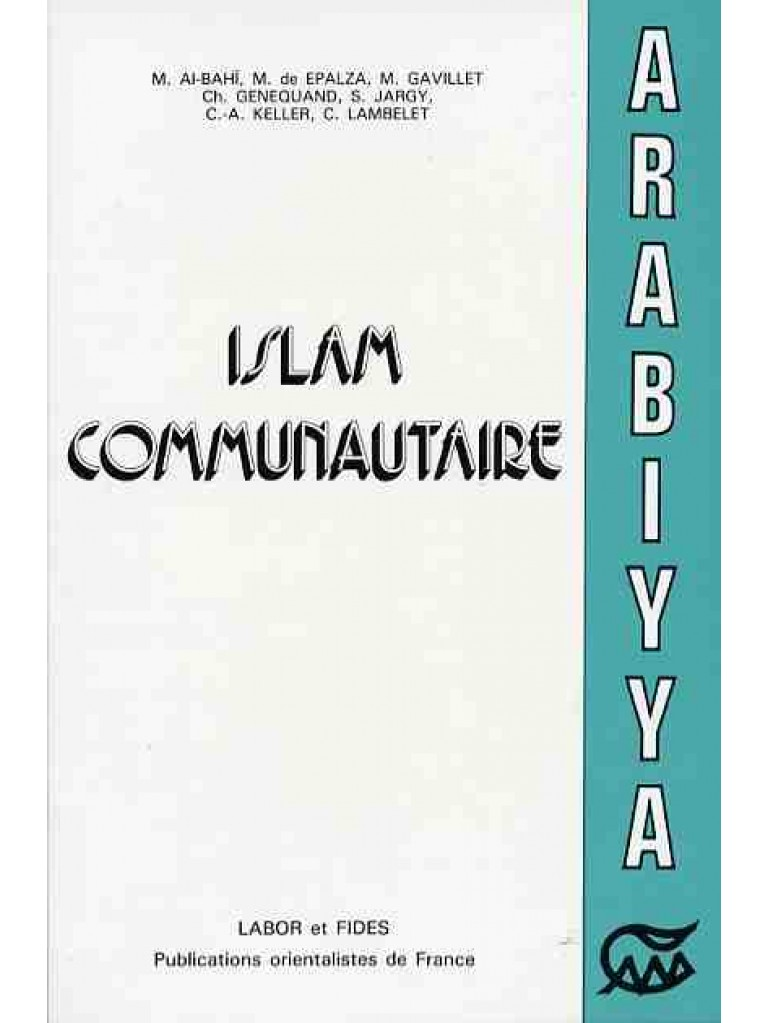 L'islam communautaire (Al-Humma)