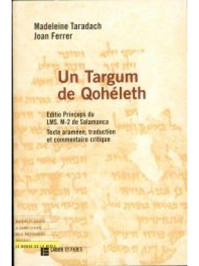 Targum de Qohélet (Un)