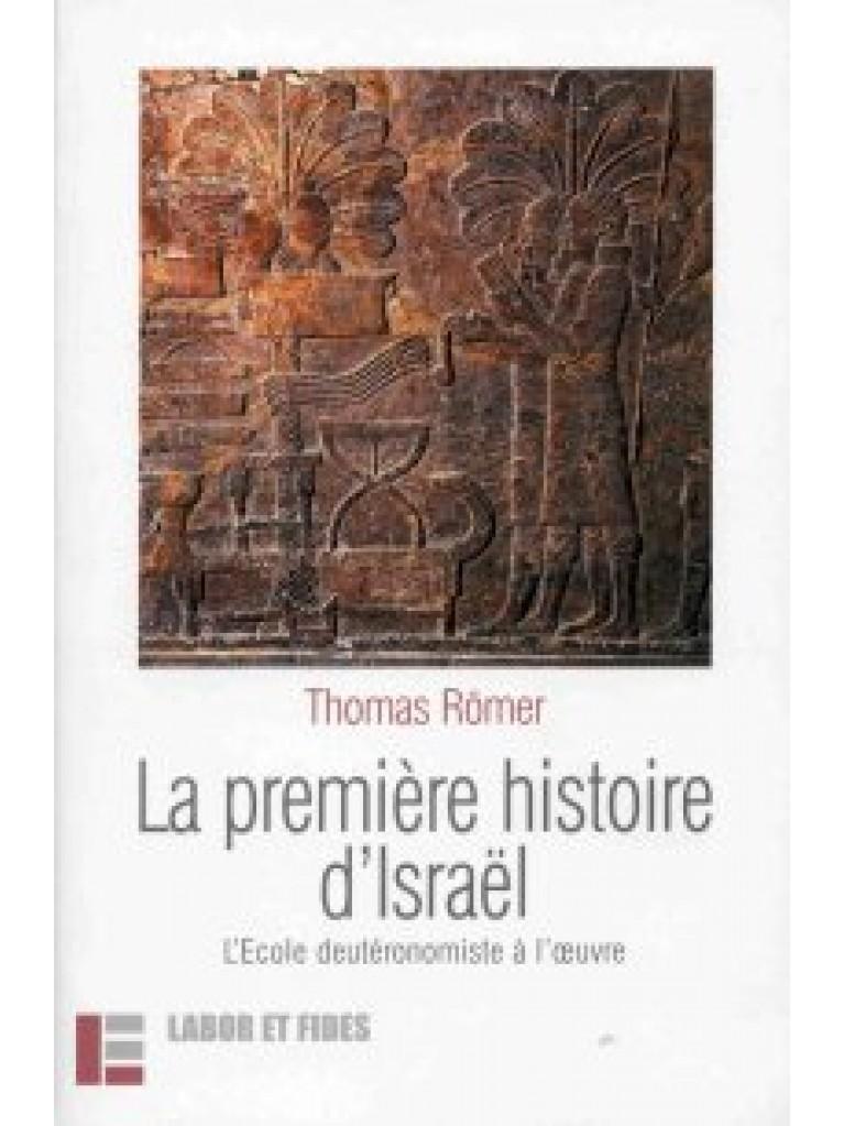 La première histoire d'Israël